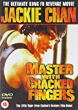Snake Fist Fighter [DVD] 画像