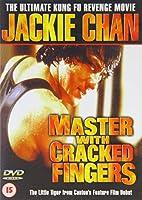 Snake Fist Fighter [DVD]