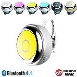 [日本正規品]COOPO Bluetooth4.1 ワイヤレスヘッドセット 左右耳 片耳両耳とも対応 超小型 日本語説明書 マイク内蔵 軽量 CP-Q3(イエロー)