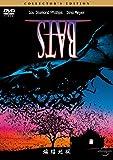 BATS 蝙蝠地獄 CE[DVD]