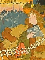 パリAlmanachヴィンテージポスター(アーティスト: de Feure )フランスC。1894 12 x 18 Art Print LANT-61788-12x18
