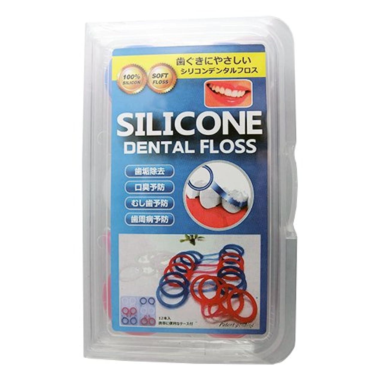 うま警告する表面マイクロテック シリコンデンタルフロス 1箱(12本入)
