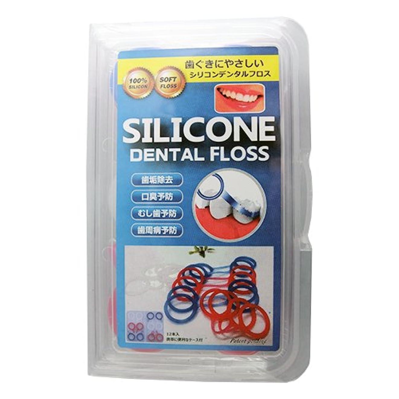 脱獄名誉組み込むマイクロテック シリコンデンタルフロス 1箱(12本入)