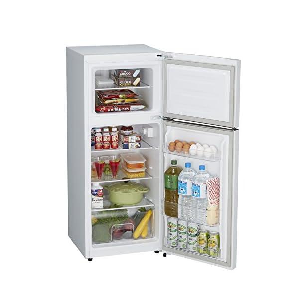 ハイセンス 冷凍冷蔵庫 120L HR-B12Aの紹介画像2