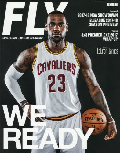 FLY issue03 FLY03 バスケットボール雑誌 Men'sLady'sJr