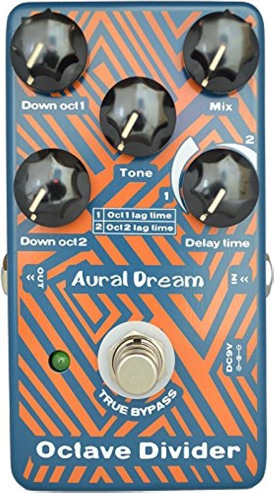 資源折る資金Aural Dream Octave Divider ギター効果ペダル 下がる1つの8度と2つの8度, 調整可能な時間差があります,真のナレーション
