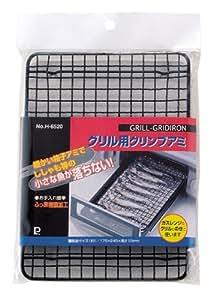 パール金属 ふっ素樹脂加工 グリル 用 クリンプ アミ H-6520