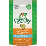 Greenies Feline Dental Cat Treat Chicken Flavour 60G Bag, One Size