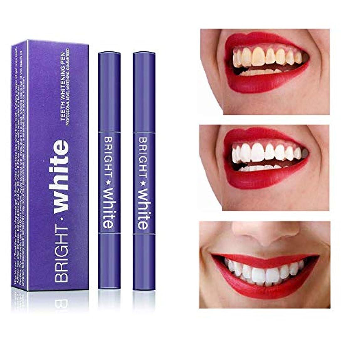 スキャンダルラフト白鳥Odette 2019 歯のホワイトニング 美白歯ゲル 歯 ホワイトニングペン ホワイトニングペン 歯ブラシ 輝く笑顔 口臭防止 歯周病防止 (#02)