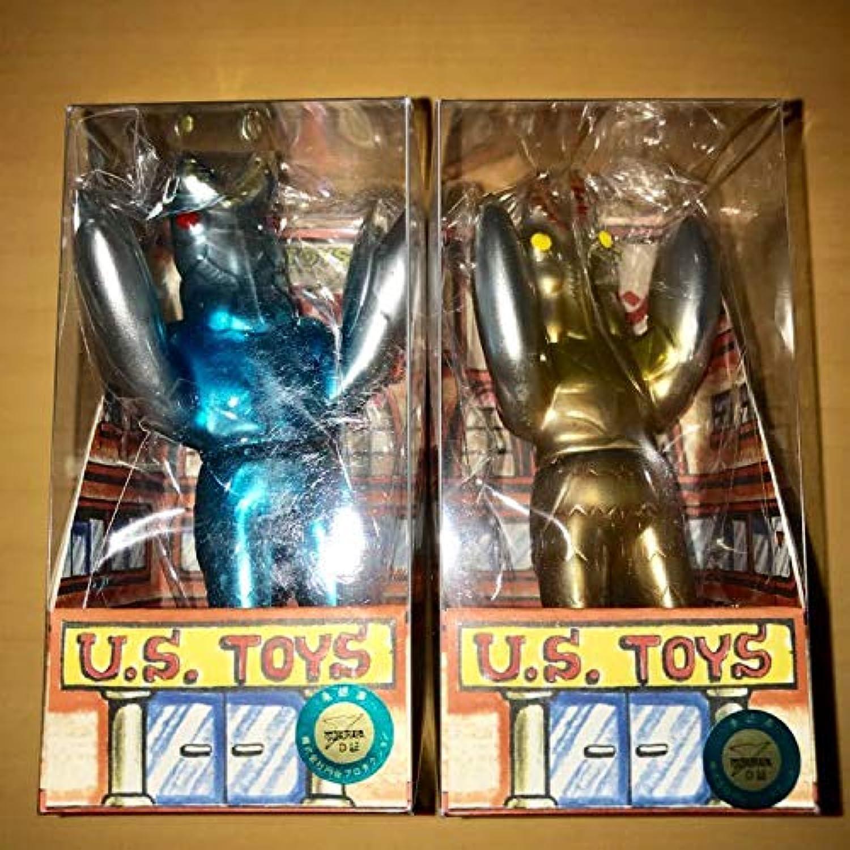 2体セット U.S.TOYS PB ① バルタン星人 ② 2代目 バルタン星人 クリア成形 ソフビ ウルトラマン マルサン玩具まつり ultraman