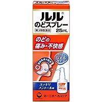 【第3類医薬品】ルルのどスプレー 25mL