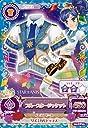 アイカツ 第6弾 06-CP02 ブルースタージャケット/キャンペーンレア