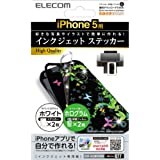 ELECOM iPhone5用 インクジェットステッカー ホログラム保護フィルム付き EDT-A12RPHWH