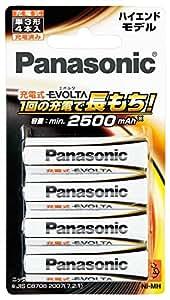 パナソニック 充電式EVOLTA 単3形充電池 4本パック ハイエンドモデル BK-3HLC/4B