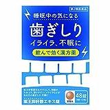 【第2類医薬品】薬王抑肝散エキス錠 48錠
