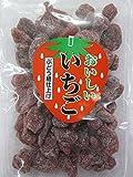 健康応援ショップ 信州物産 おいしい いちご ぶどう糖仕上げ140g