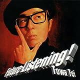 Future Listening [12 inch Analog]