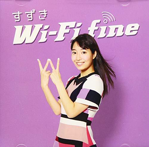[画像:Wi-Fi fine]