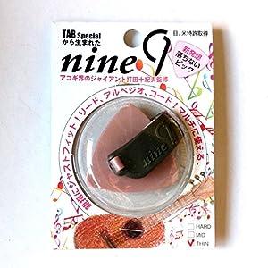 TAB ギターピック フラットピック nine9 トライアングル ON122-MP×GY (THIN)