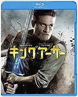 キング・アーサー [Blu-ray]