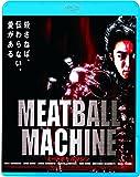 MEATBALL MACHINE ミートボールマシン[Blu-ray/ブルーレイ]
