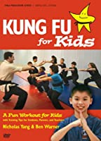 Kung Fu for Kids [DVD] [Import]
