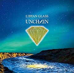 UNCHAIN「Traveling Without Moving」のジャケット画像