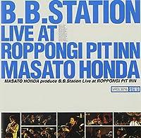 B.B. Station Live by Masato Honda (2000-10-18)