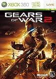 ギアーズ オブ ウォー 2 (通常版) 【CEROレーティング「Z」】 - Xbox360