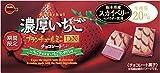 ブルボン ブランチュールミニDX濃厚いちごチョコレート 12個×10個
