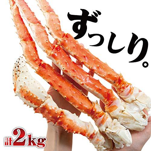 カニ問屋 さっぽろ朝市 タラバガニ 特大 合計2Kg (1kg × 2肩) 天然 たらば蟹 脚
