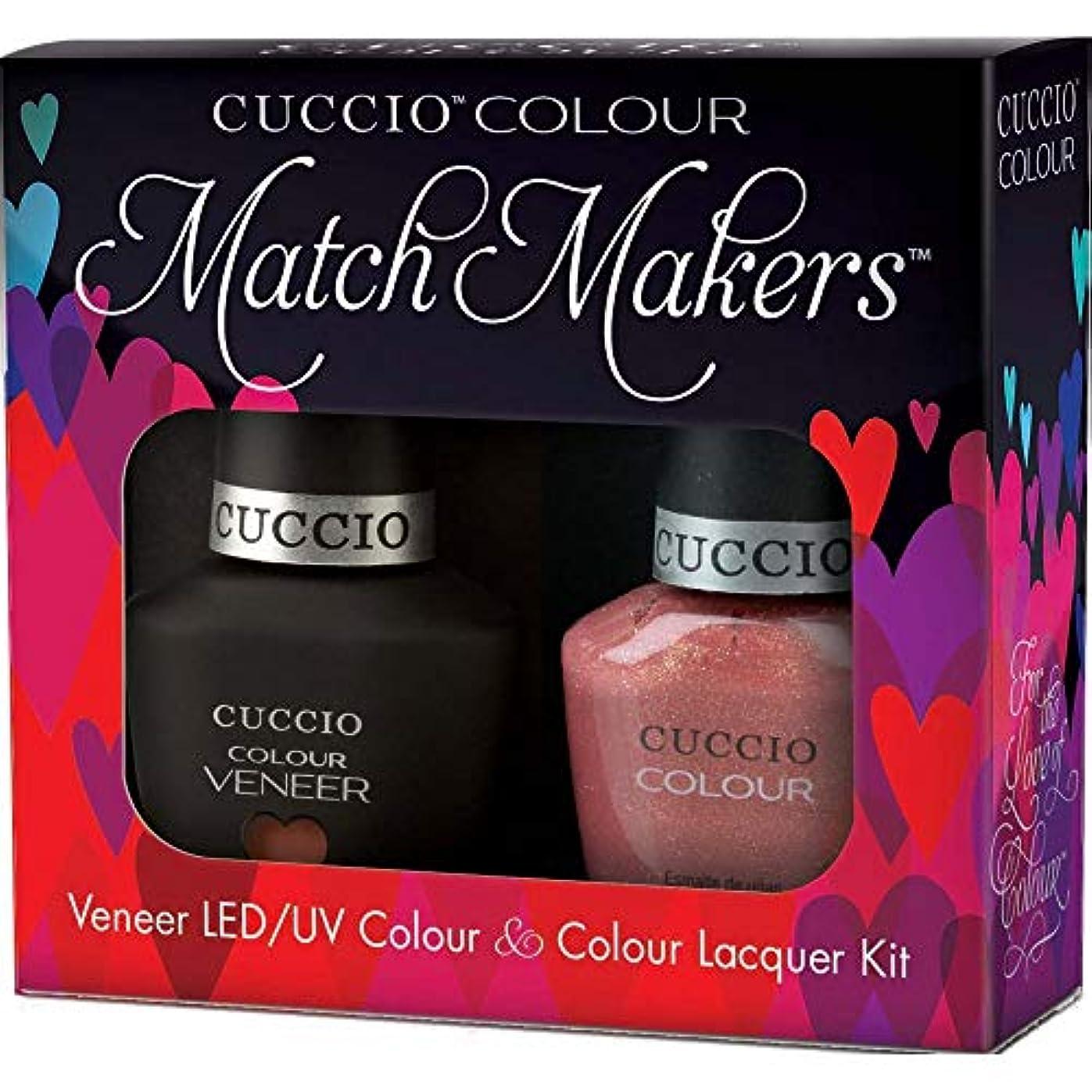 倫理的繰り返した俳優Cuccio MatchMakers Veneer & Lacquer - Blush Hour - 0.43oz / 13ml Each