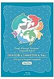 Free!-Eternal Summer-スペシャルイベント 岩鳶・鮫柄 合同文化祭[昼の部]Blu-ray