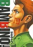 バンビ?ノ!セコンド(13) (ビッグコミックス)