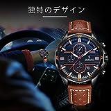 腕時計、メンズ腕時計、クラシック エクササイズ おしゃれな レザーウォッチ リアルレザーストラップ カレンダー 防水 多機能 メンズクォーツ時計(ブラウン)