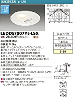 東芝ライテック 換気扇連動型ダウンライト LEDD87007YL-LSX