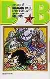 DRAGON BALL 37 (ジャンプコミックス)