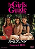 The Girl's Guide 最強ビッチのルール Season2 DVD-BOX[DVD]