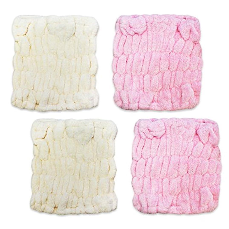 ふんわり 柔らか マイクロ ファイバー 吸水 ヘアターバン 2色 4枚組(ピンク&アイボリー)