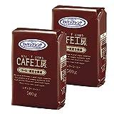 レギュラーコーヒー/ブルーマウンテンブレンド500g×2個(豆)