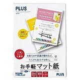 プラス インクジェット用紙 お手軽マット紙 B4判 100枚入 IT-130ME 46-146