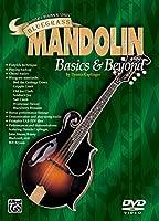 Bluegrass Mandolin Basics & Beyond: Ult Beginner [DVD] [Import]