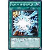 【遊戯王シングルカード】 《ドラゴニック・レギオン》 滅びの爆裂疾風弾 ノーマル sd22-jp024
