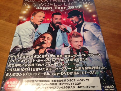 IN A WORLD LIKE THIS Japan Tour 2013 豪華盤(Loppi・HMV・ファンクラブ限定販売 2枚組 DVD)