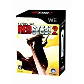 レッドスティール2 (Wiiモーションプラス同梱版)