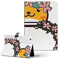 タブレット 手帳型 タブレットケース タブレットカバー カバー レザー ケース 手帳タイプ フリップ ダイアリー 二つ折り 革 009862 F-03G FUJITSU 富士通 ARROWS Tab アローズタブ F03G