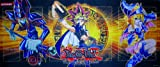 遊戯王 プレイマット 英語版 GLD4 限定 ブラック・マジシャン & 武藤 遊戯 & ブラック・マジシャン・ガール