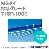 ヘラマンタイトン T18R-1000 インシュロック MSタイ (1000本セット) (66ナイロン製) (標準グレード) (乳白色) SN