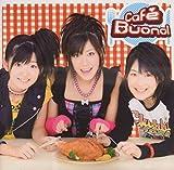 Cafe Buono