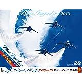 ブルーインパルス2018サポーター's DVD